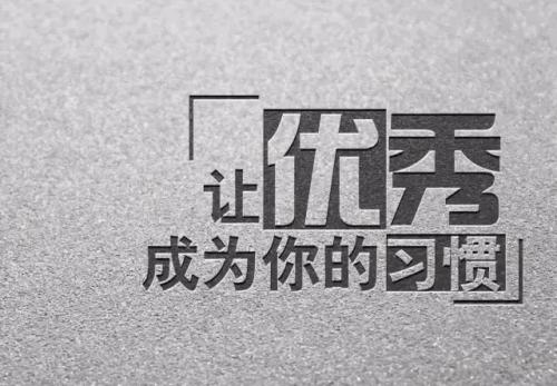 马云经典语录说(某人言论的记录或摘录)