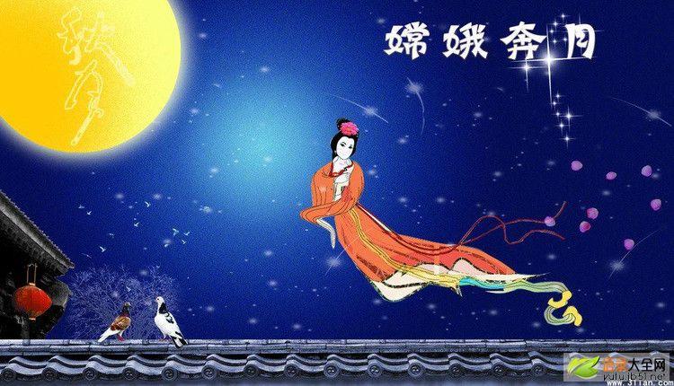 中秋佳节贺语