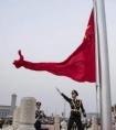 国庆节祝福语祖国简短 比较简短的国庆节祝福语精选