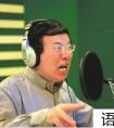 韩乔生语录精选 建议收藏