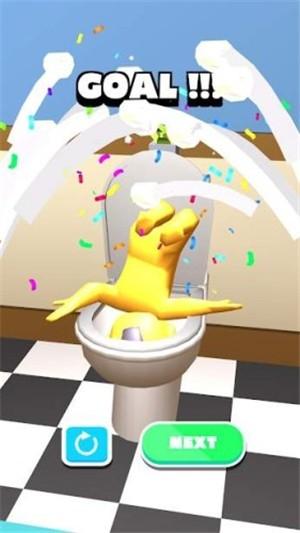 我要上厕所游戏
