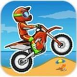 狂野摩托车游戏