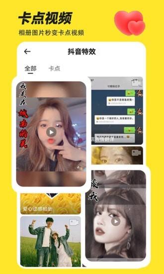 Biu神器App下载