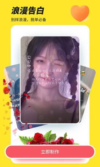 Biu神器App