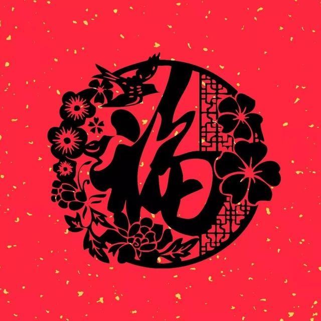 春节祝福语 春节祝福语大全