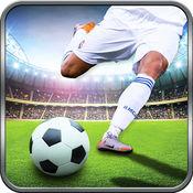 极限足球手游