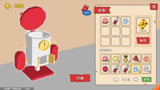 罐子的奇幻之旅手游什么时候出 罐子的奇幻之旅什么时候公测能玩