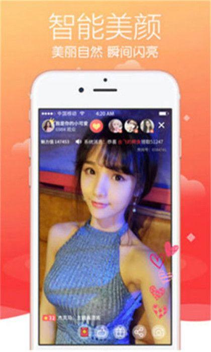 胸咚app下载