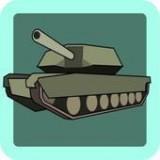 像素战场坦克手游