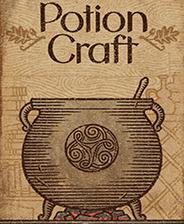 Potion Craft游戏