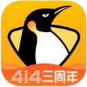 企鹅直播手机最新版