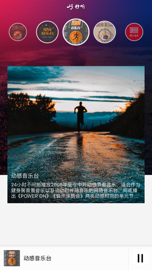 河南手机台app免费版