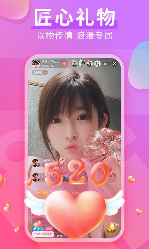 红豆直播app官网下载