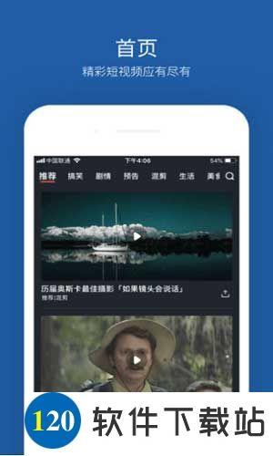 大鱼视频手机版