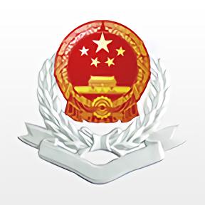 湘税社保app医保缴费
