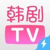 韩剧TV最新韩剧在线观看
