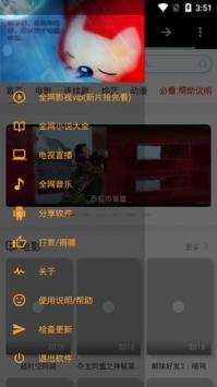 桃子影视app官方