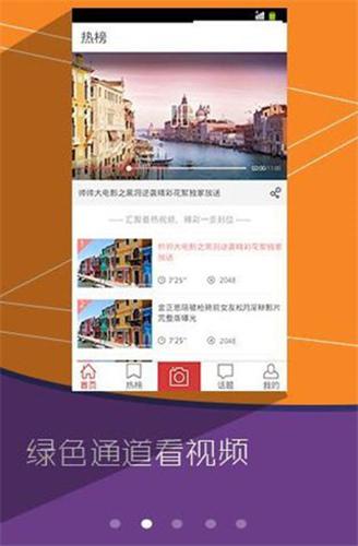 手心影视app官方