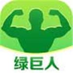 绿巨人app官网版污下载观看