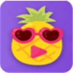 菠萝菠萝蜜免费视频无限看