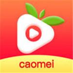 草莓视频app污版无限看