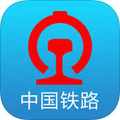 中国铁路12306手机客户端