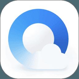 qq浏览器2021手机版