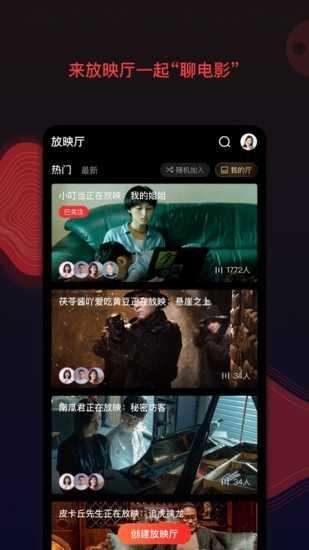 南瓜电影app手机版