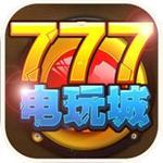 777电玩城官方正版