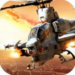 模拟战斗直升机3d