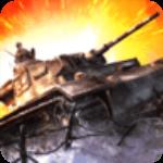 战斗坦克世界战争