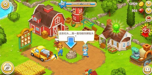 小镇人生模拟器