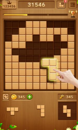 木块拼图消除