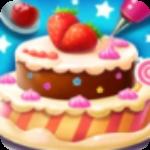 蛋糕烘焙屋2