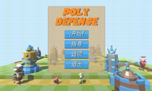 PolyDefense