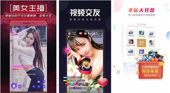 羞羞猛片成视频人免费无限看的香蕉视频污app合集